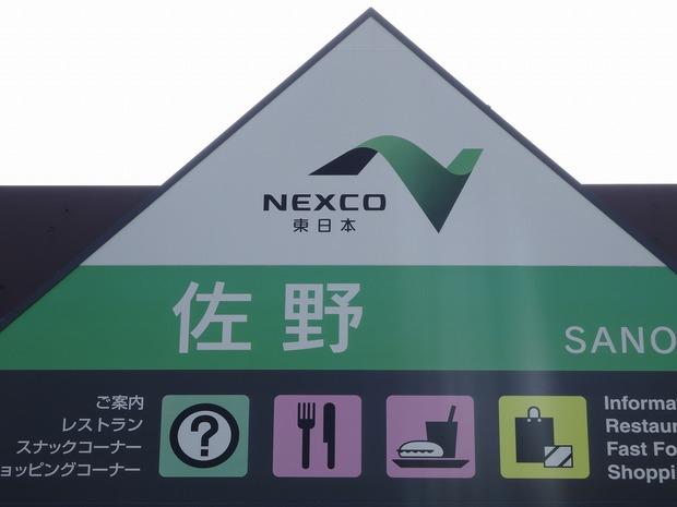 DSC00187 (2).jpg