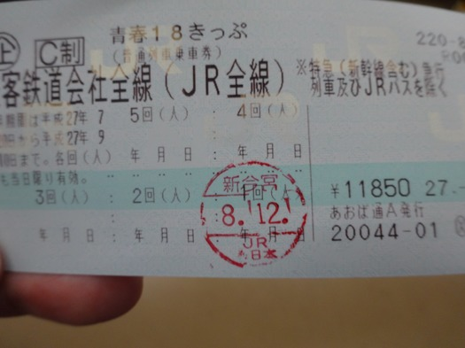DSC02321.jpg