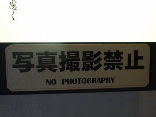 DSC02425.jpg