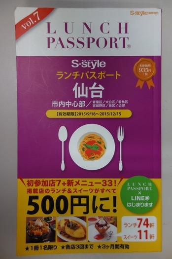 DSC06035.jpg