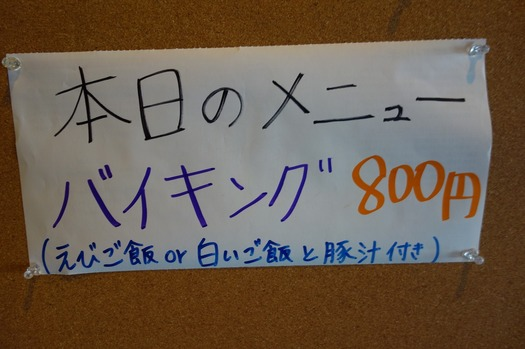 DSC06438.jpg
