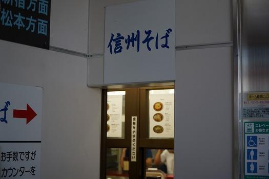 DSC06746.jpg
