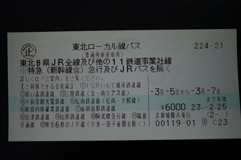 _DSC4600.jpg